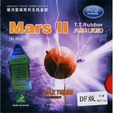 YINHE (Milkyway) Mars II